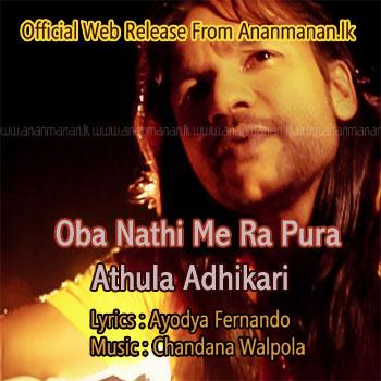 Oba Nathi Mey Raa Pura - Athula Adikari