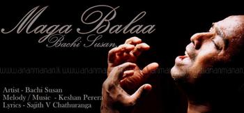 Maga Bala Handana Denethe - Bachi Susan