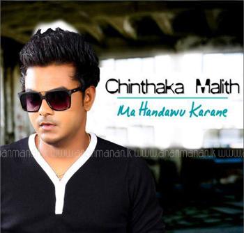 Ma Handawu Karane - Chinthaka Malith