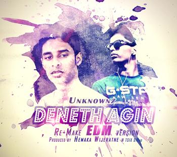 Deneth Agin - Dharshana Gimhara ft Salim Malik
