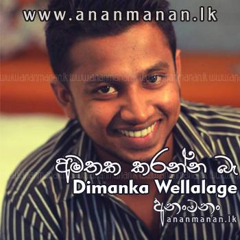 Amathaka Karanna Ba - Dimanka Wellalage