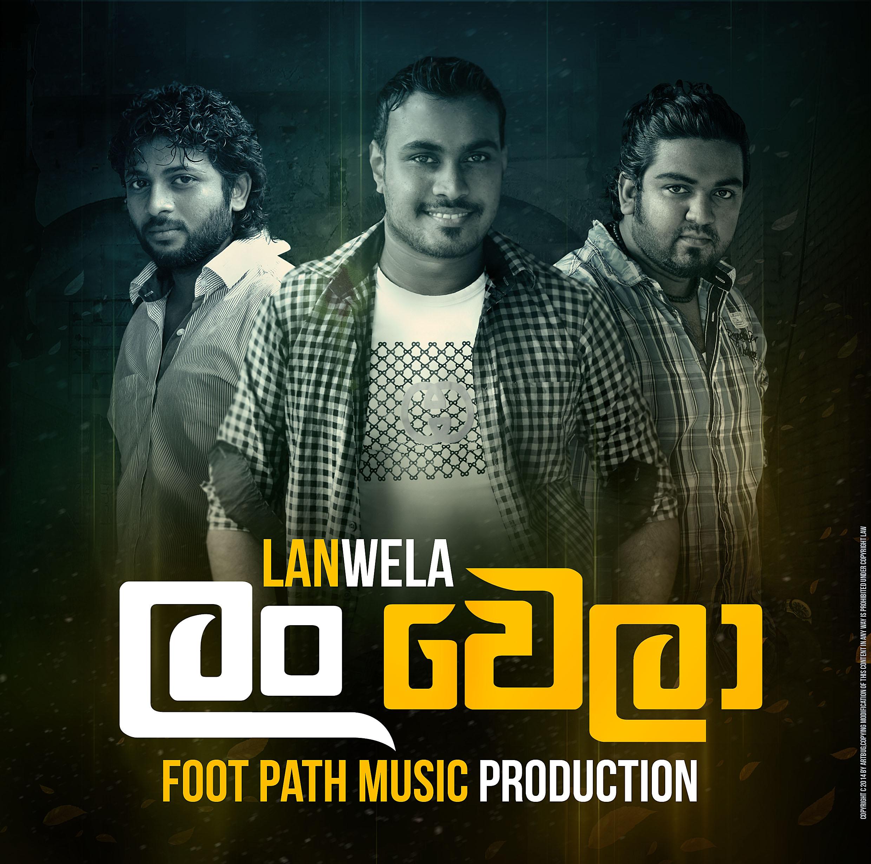 Lanwela - Probodha Mendis