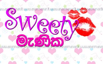 Sweety Manika - Iraj