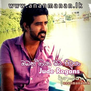 Obath Giya Mata Pitupa - Jude Rogans