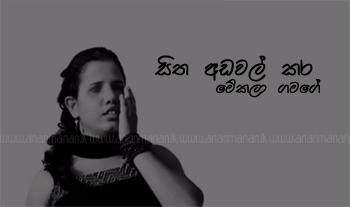 Rajini Murugan Movie Full Hd