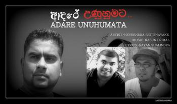 Adare Unuhumata - Neveendra Settinayake