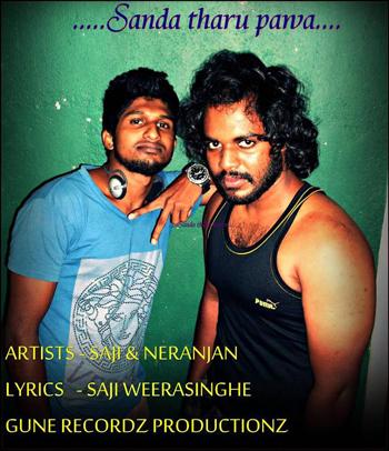 Sada Tharu Pawaa - Saji & Neranjan