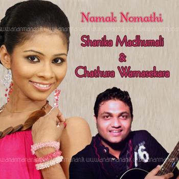 Namak Nomathi - Shanika Madhumali & Chathura Warnasekara