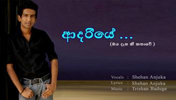 Adariye Song Download - Shehan Anjuka