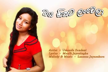 Oya Hithata - Umanda Sandani