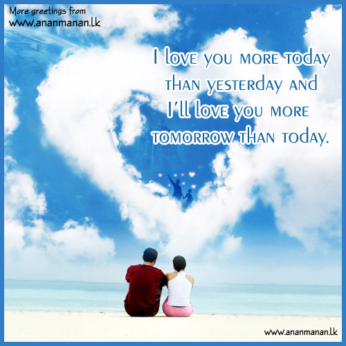 I Love You More Today Than Yesterday: Free Sinhala MP3 Songs