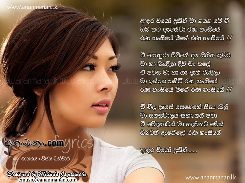 Vijaya Free TrueType Font