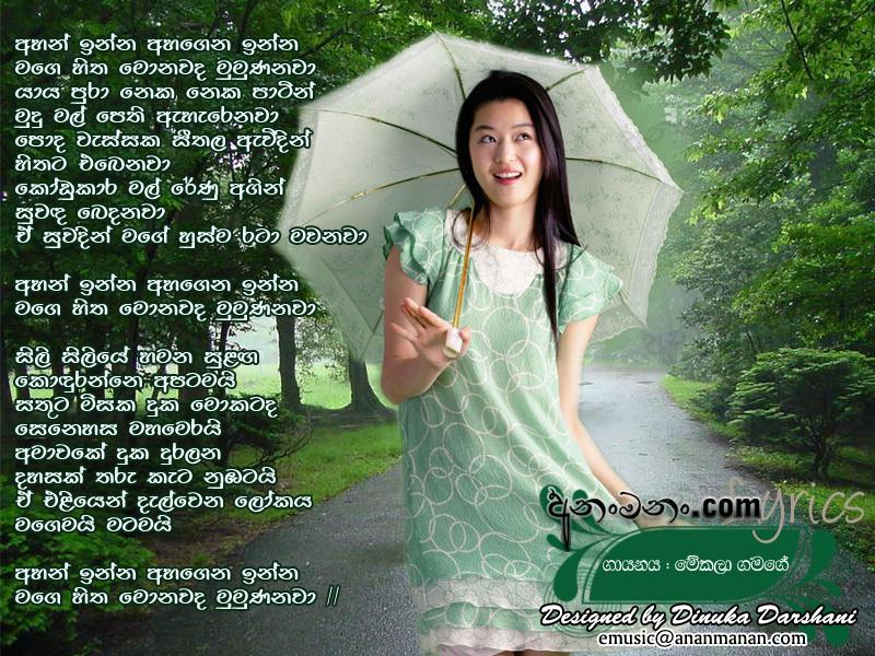 ahagena inna mp3