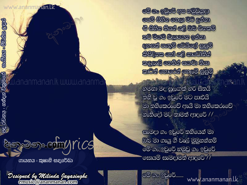 Aadaraneeya Kathwak All Songs