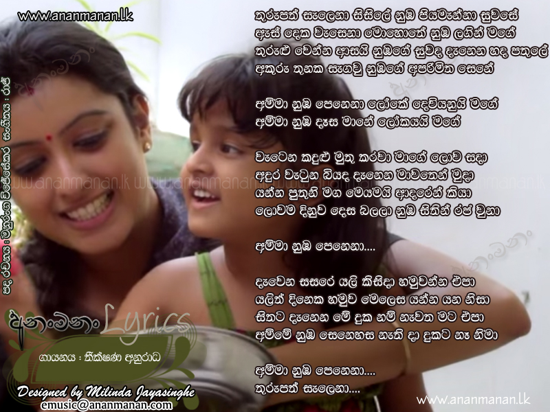 - Sinhala Amma Comment On This Picture Nisadas Sinhala Amma Picture