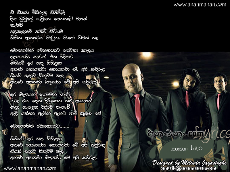 sinhala album download