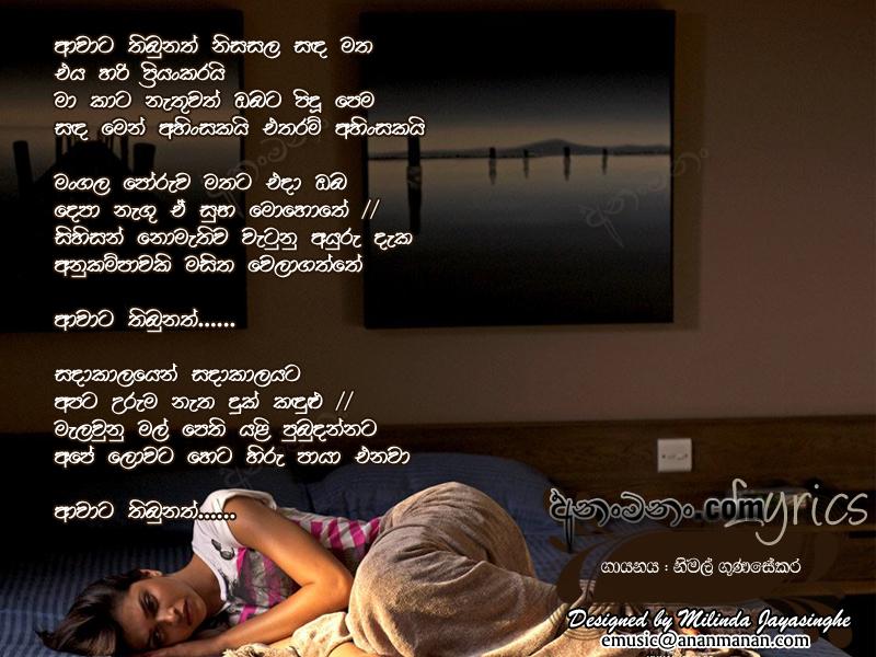 7 am lyrics