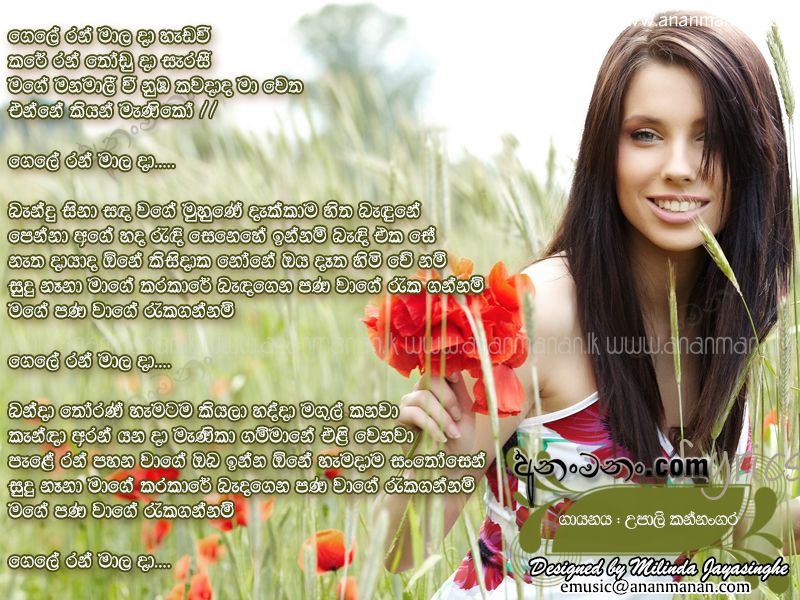 ran mp3 download