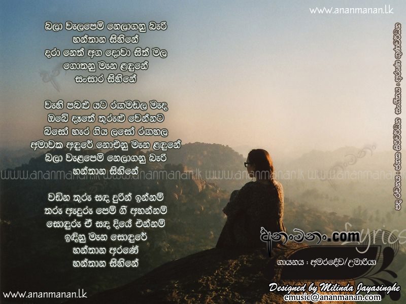 Greshan ananda mp3 songs free download rescuelost.