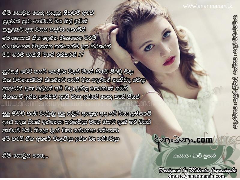 Bulleya Remix Mp3 Song Download