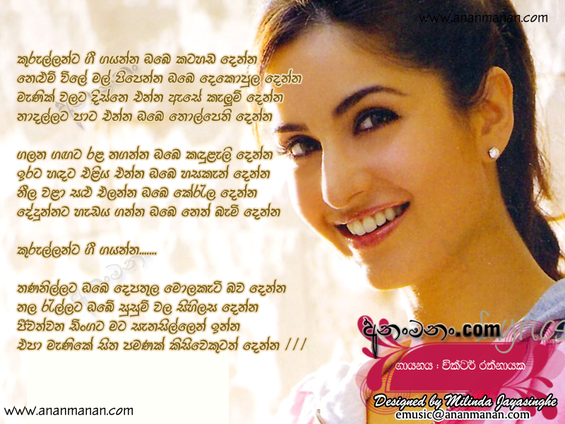 Sinhala MP3 - Latest Original Songs