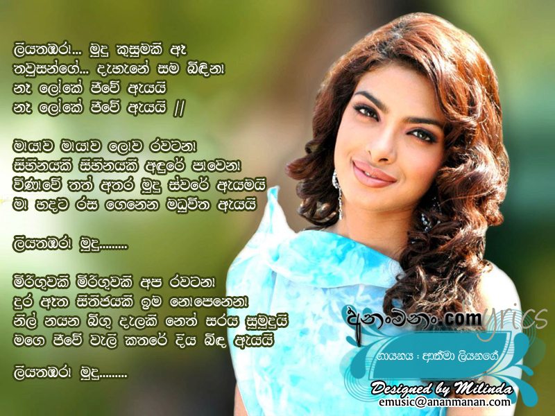 Top web sites to Download Free Sinhala MP3 Songs