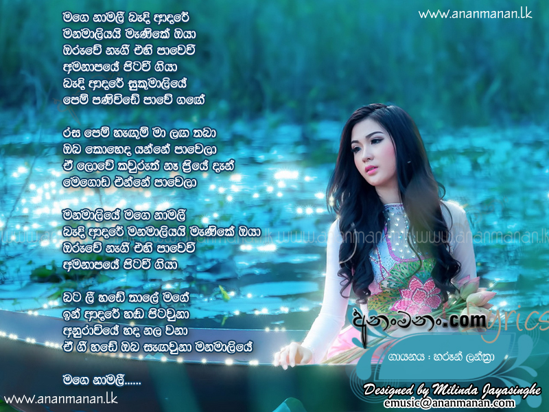 Download mp3 song with lyrics