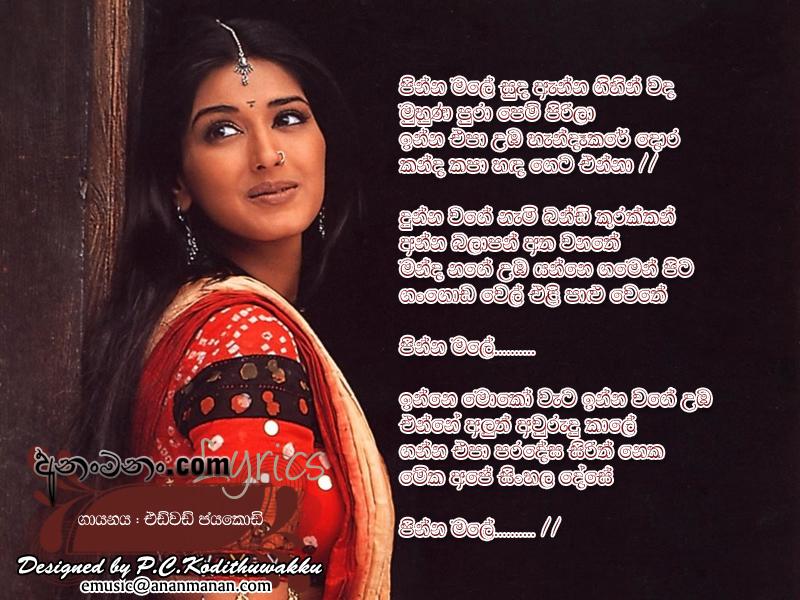 Pinna Male Suda Edwad Jayakodi Sinhala Song
