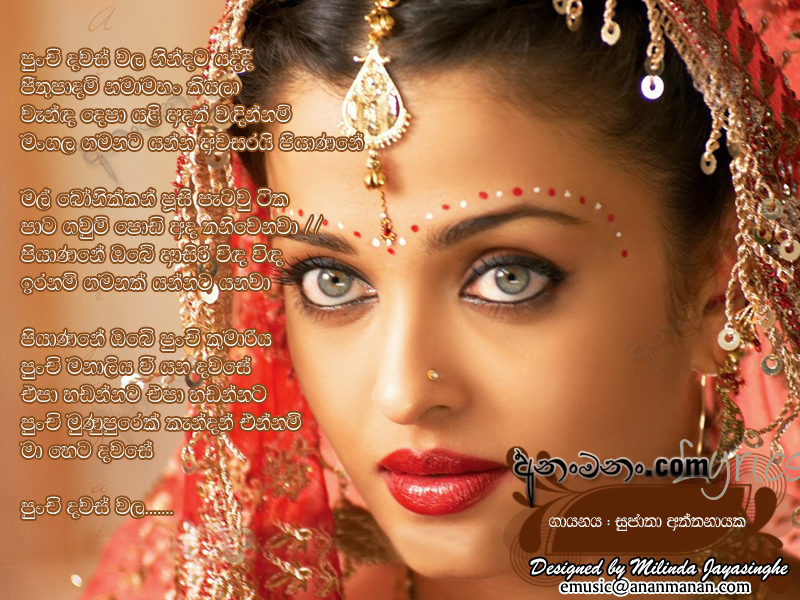 Best of sujatha attanayake and h. R. Jothipala   sujatha jothi.