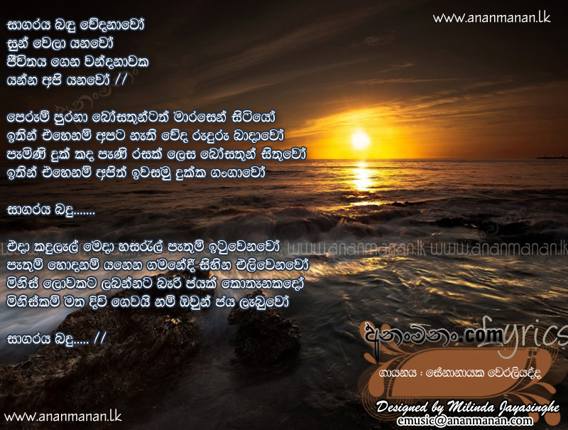 New year songs sinhala mp3 free download