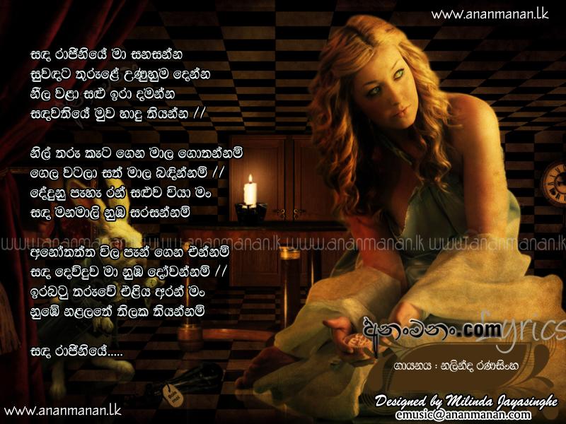 Sanda Rajiniye Ma Sanasanna - Nalinda Ranasinghe Sinhala Song ...