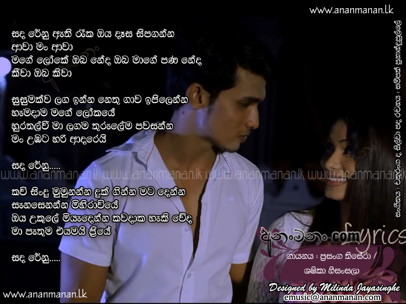 raka raka song free download