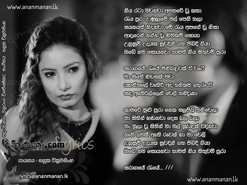 Sinhala MP3 Songs - Page 1