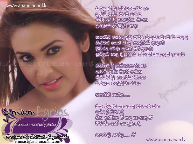 Nanoo bathiya santhush new song (bns 2009) youtube.