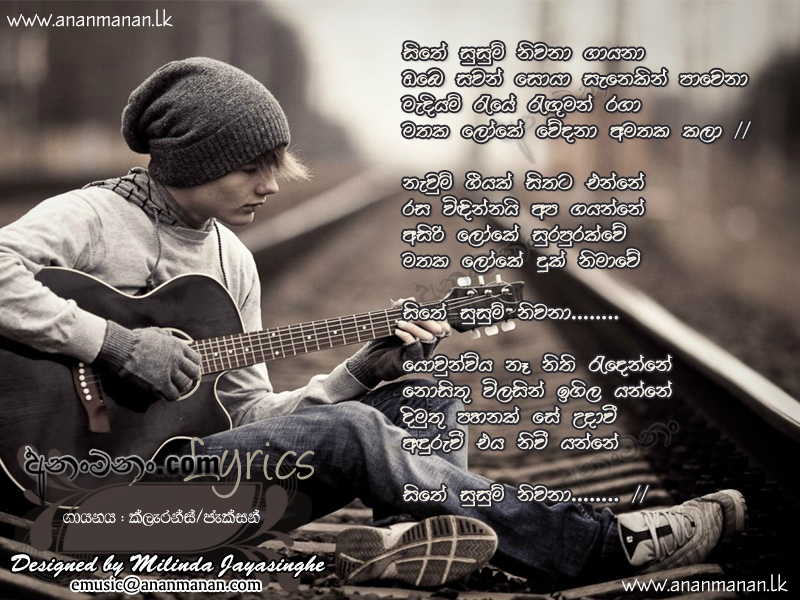 Clarence wijewardena songs free download.