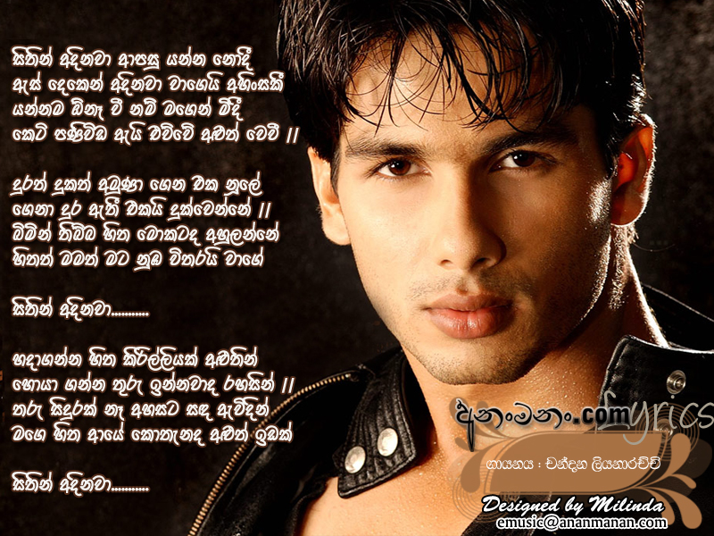 Hiru tv music video downloads|sinhala videos|download sinhala.