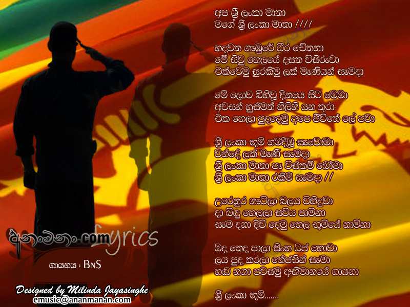 Bathiya and santhush mp3 songs collection download youtube.