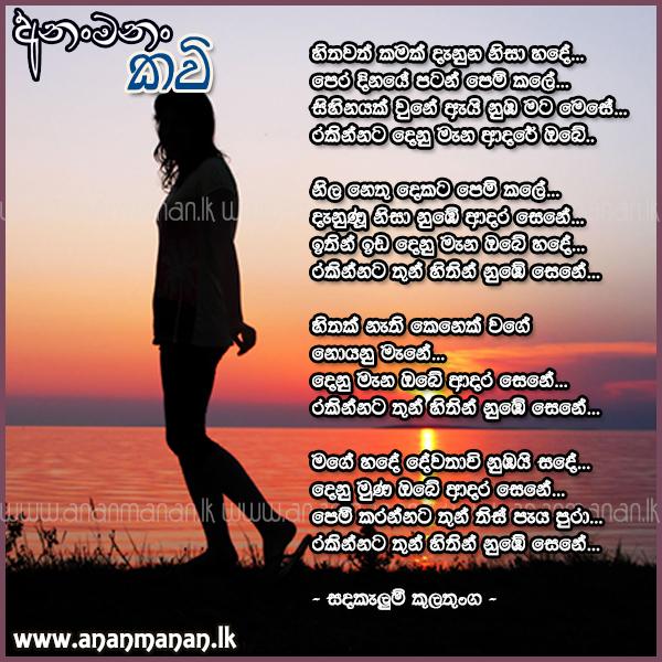 Sinhala Jokes Sms Funny Sinhala Sms Sinhala Love Sms ...