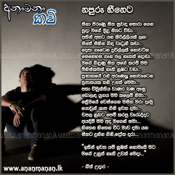 Sinhala Sad Love Quotes Wallpapers: Loving you quotes ...